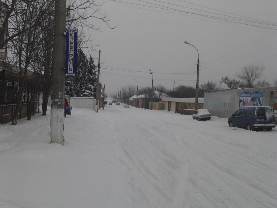 Луганск 200
