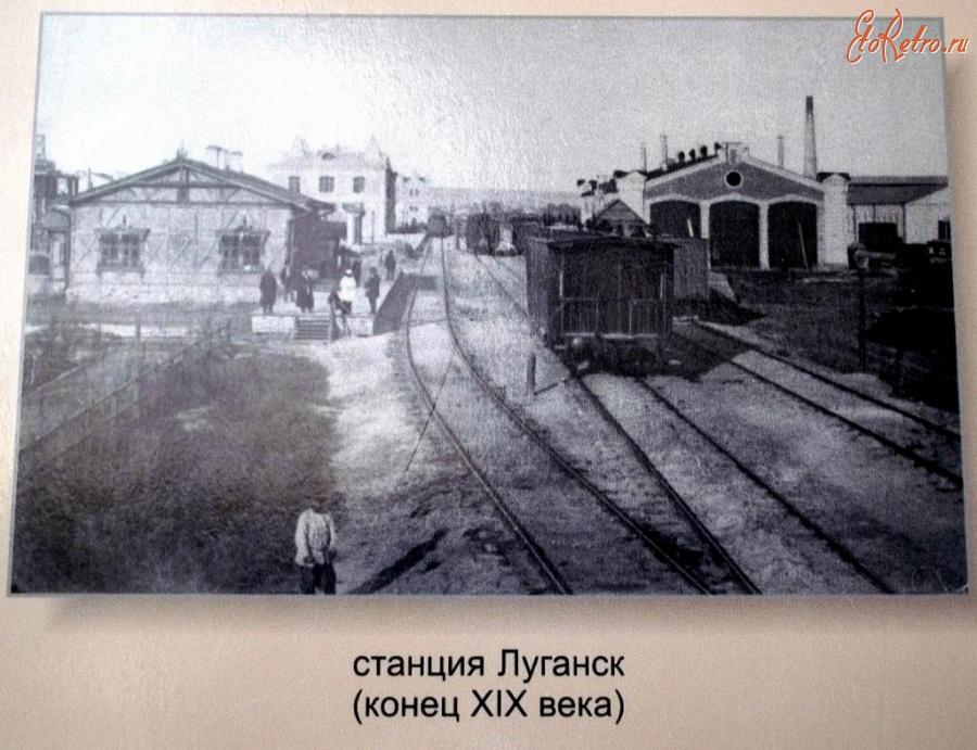 вокзалс