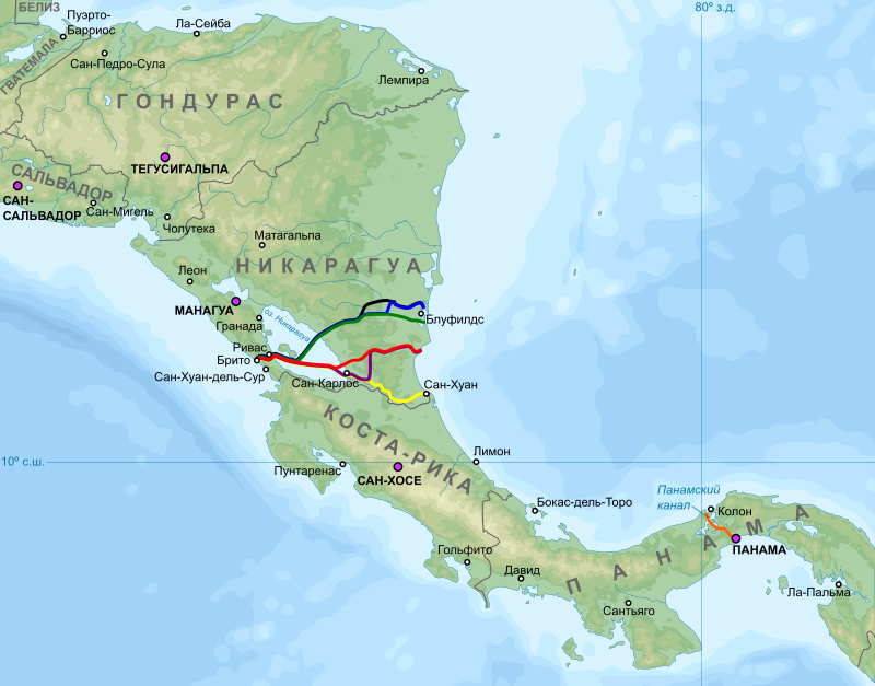 800px-Nicaragua_canal_proposals_-_ru.svg