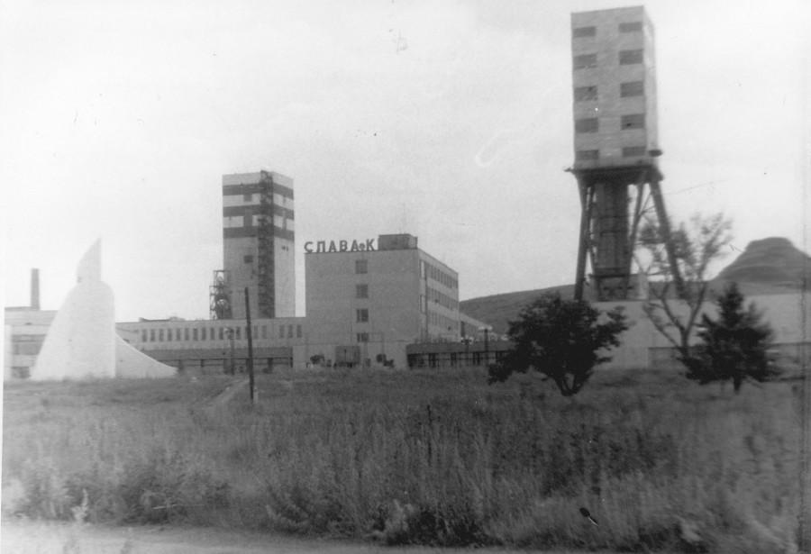 Шахта_Центральная-Ирмино-1
