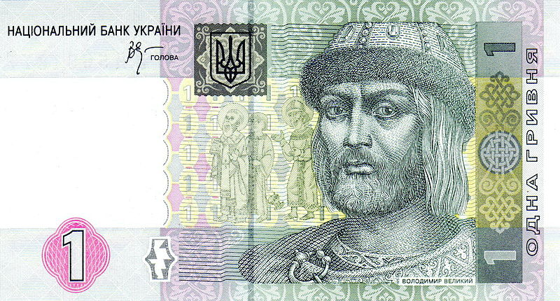 800px-1_Hryvnia_2005_front