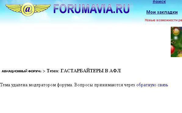 forumavia_AFL_gasters