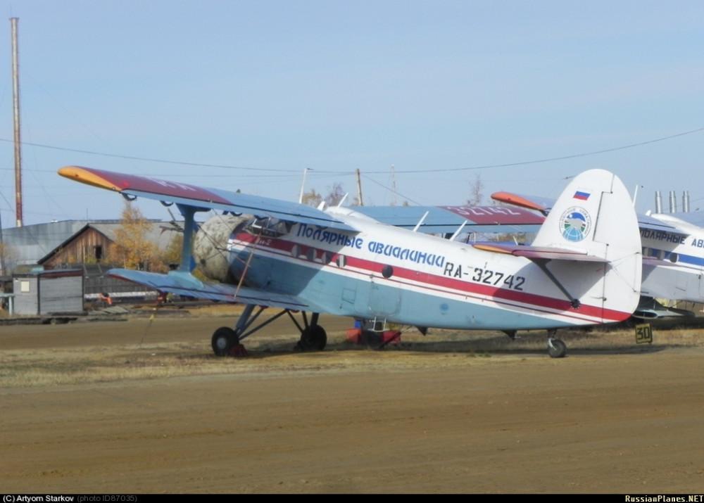 32742_2012_Yakutsk