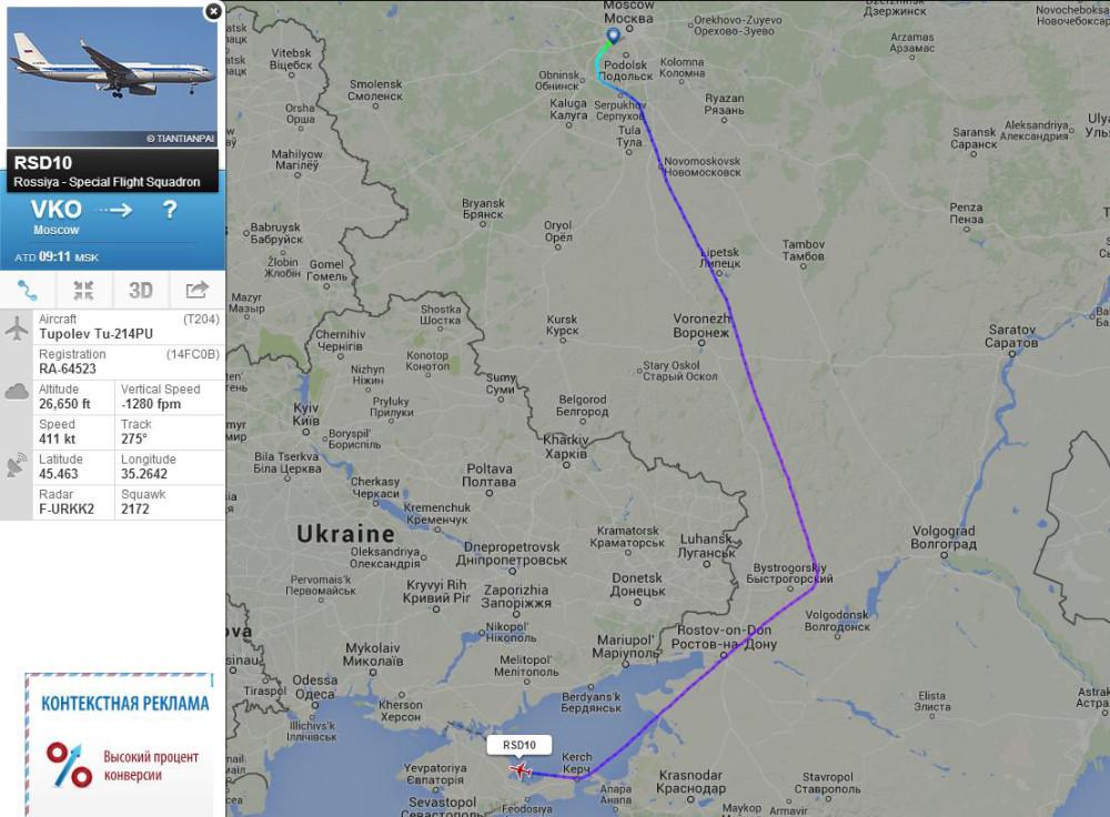 RSD10_64523_100315_Crimea