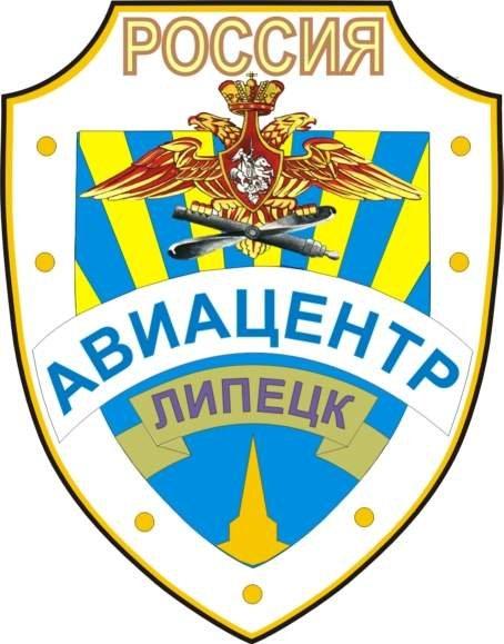 Aviacenter_Lipetsk_emblem