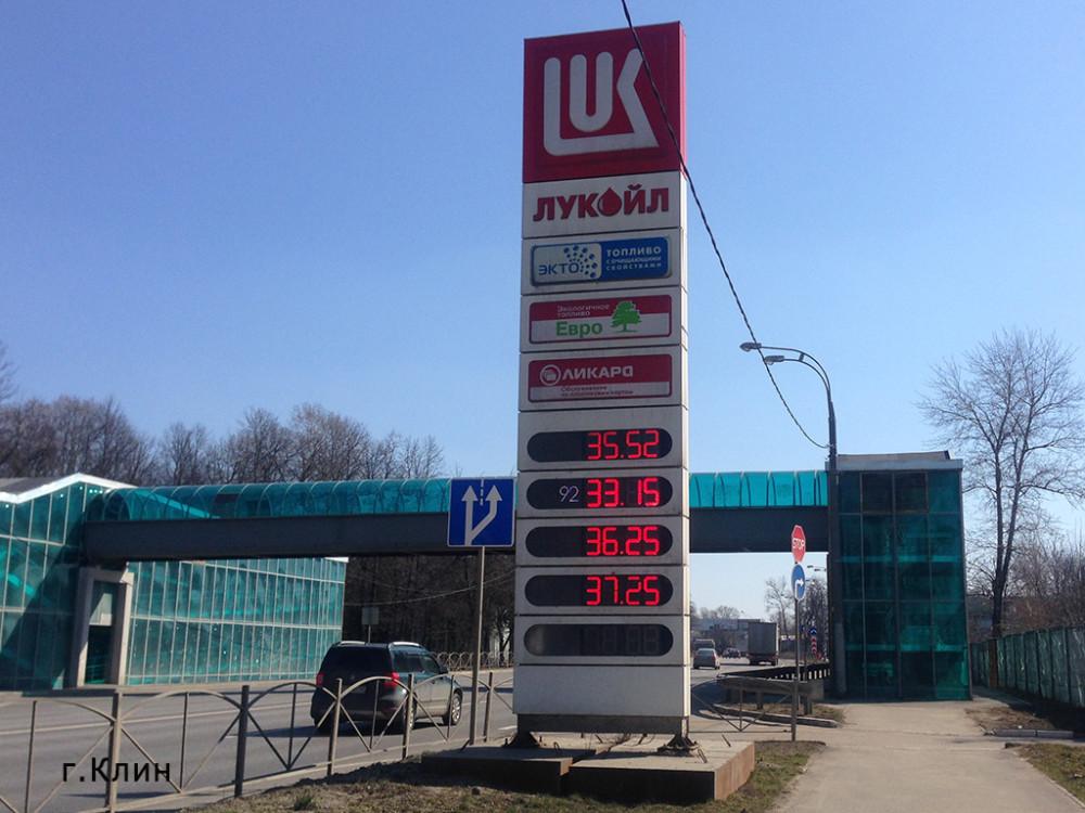 KLIN_Lukoil