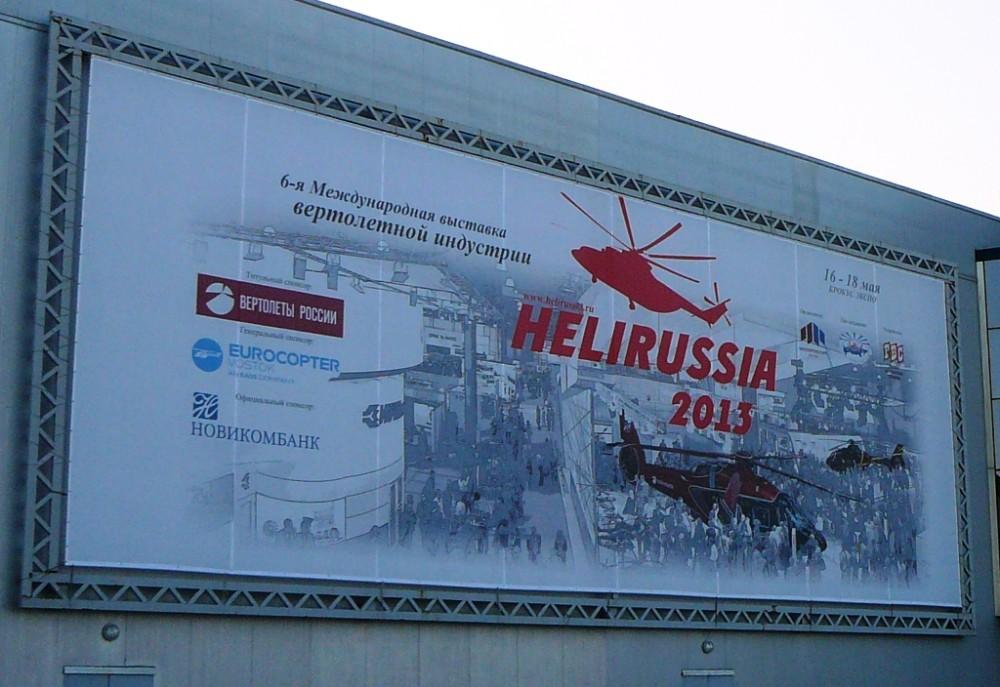 helirussia_plakat