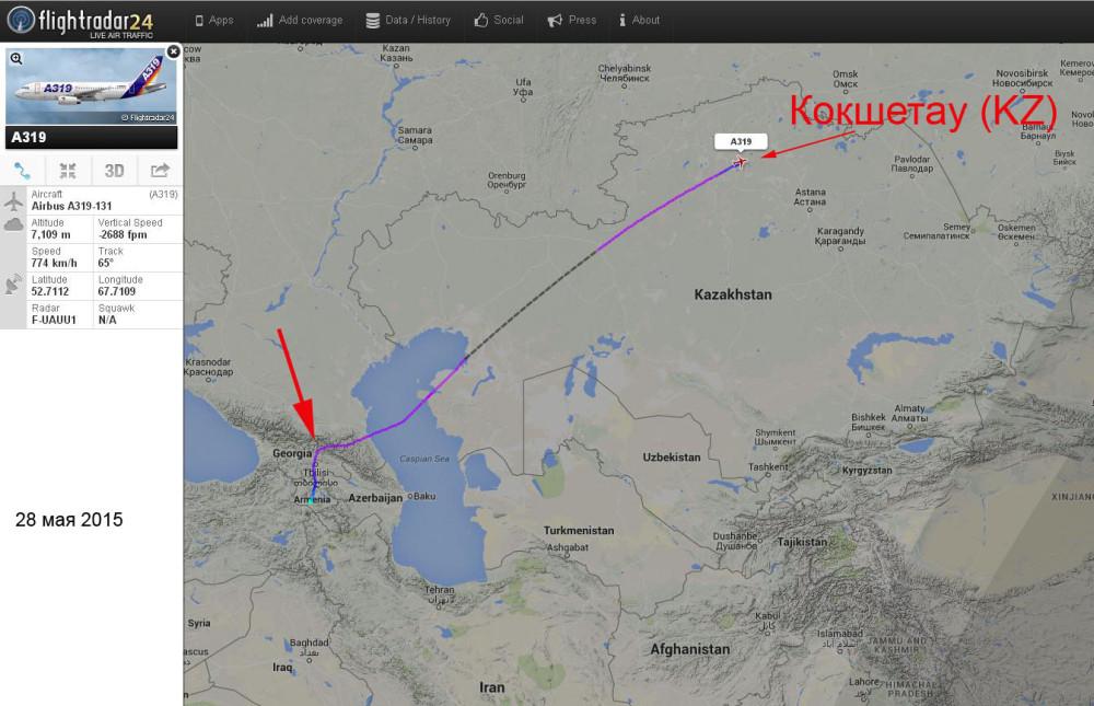 A319_Armenia_280519_KZ