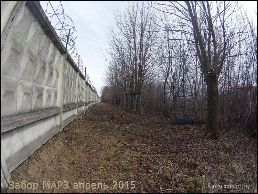 MARZ_fence1