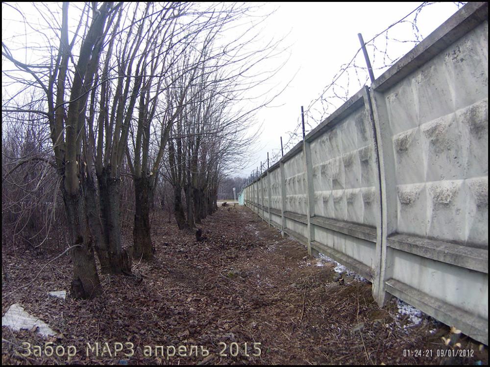 MARZ_fence2