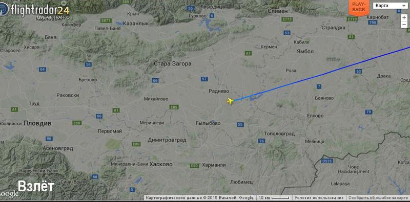 11529_Plovdiv_takeoff