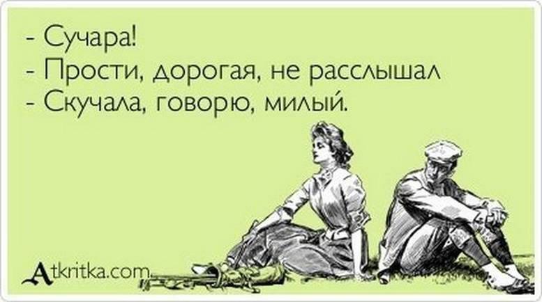 1342707211_1341239610_podborka_126