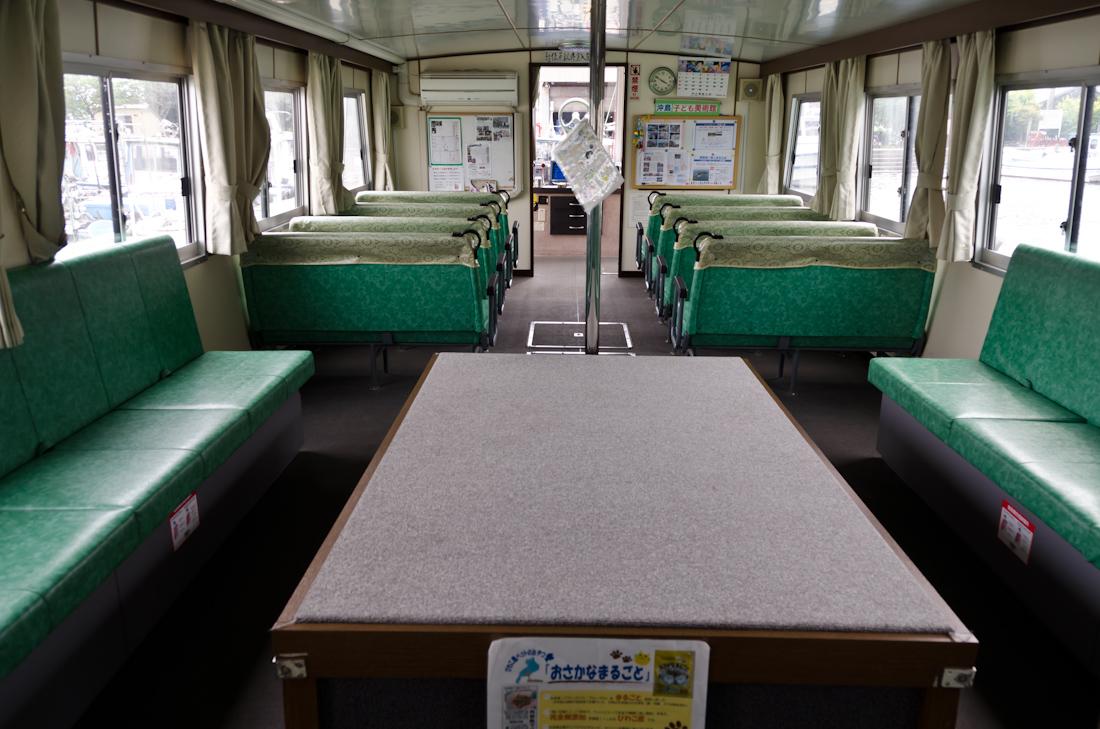 okishima-317