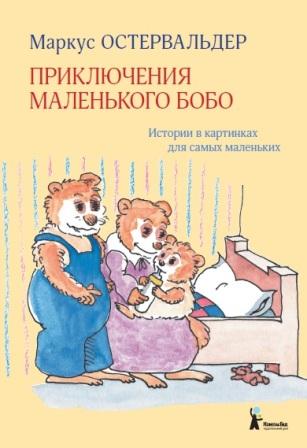 КомпасГид_Бобо