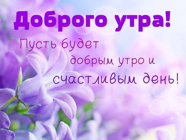 http://ic.pics.livejournal.com/milena73/24749482/111188/111188_900.jpg