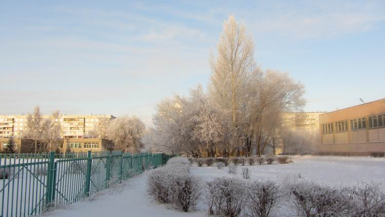 Frosted schoolyard