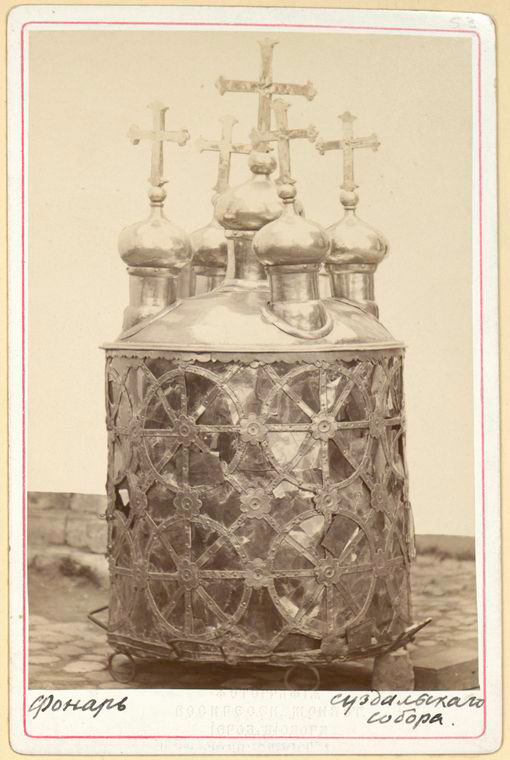 Fonar Suzdal'skago sobora.  [Small lamp in the Cathedral of Suzdal] (ca. 188-)