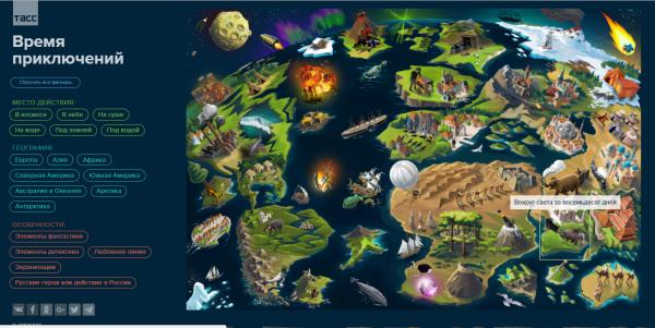 В сети опубликована интерактивная карта миров Жюля Верна
