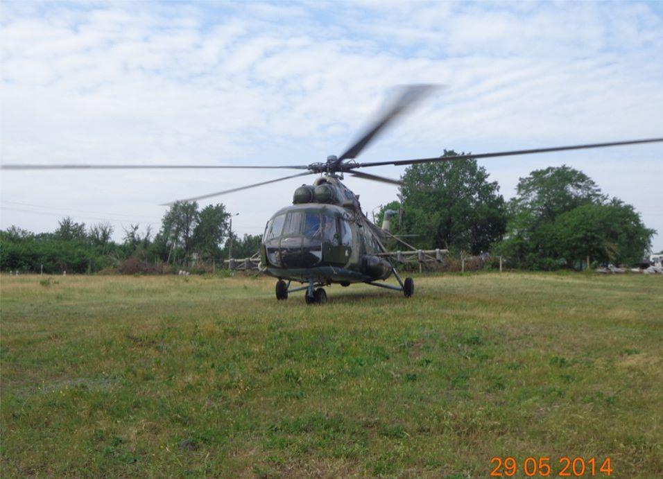 Mi-8 N12 yellow-001