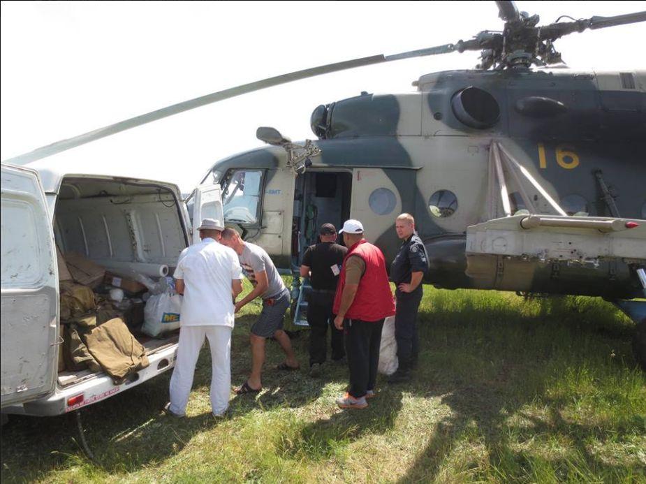 Mi-8 N12 yellow-003