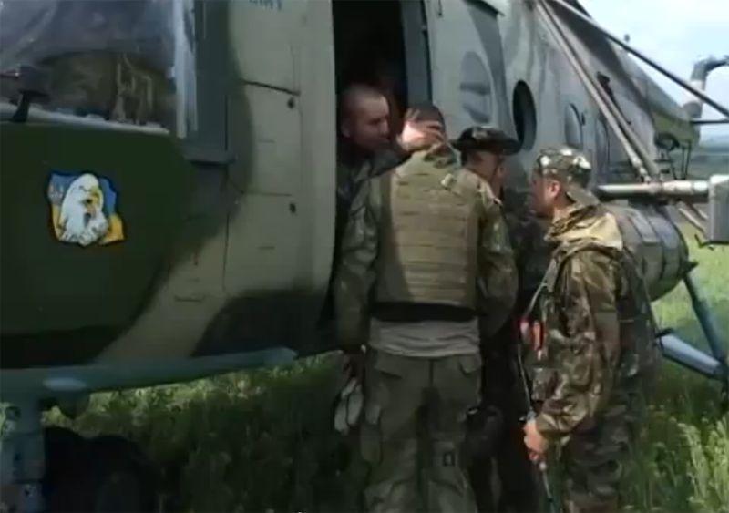 UkrAf Mi-8 N16-002