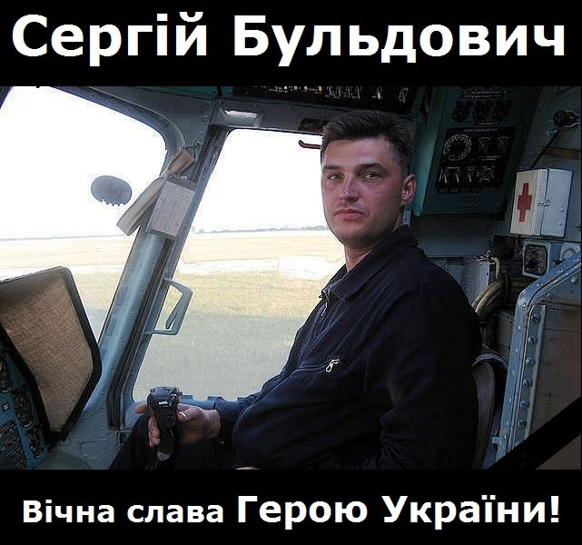 Sergei Buldovich-02