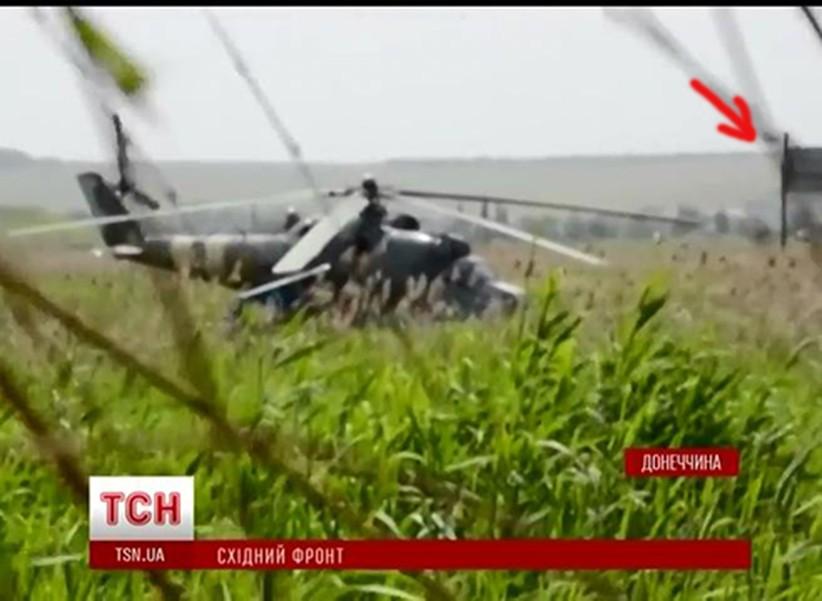 Mi-24 lost 3-4 june 2014-006