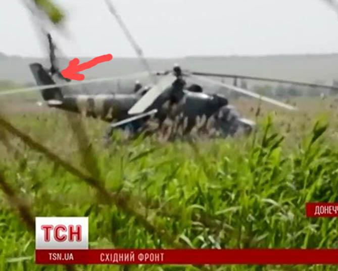 Mi-24 - Lost 3-4 june 2014-006a