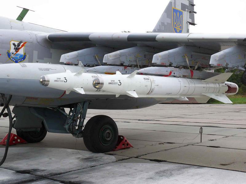 Ordnance - X-25-001