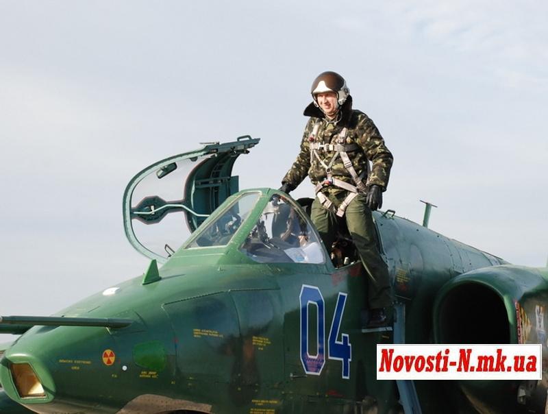 Su-25 N04-005