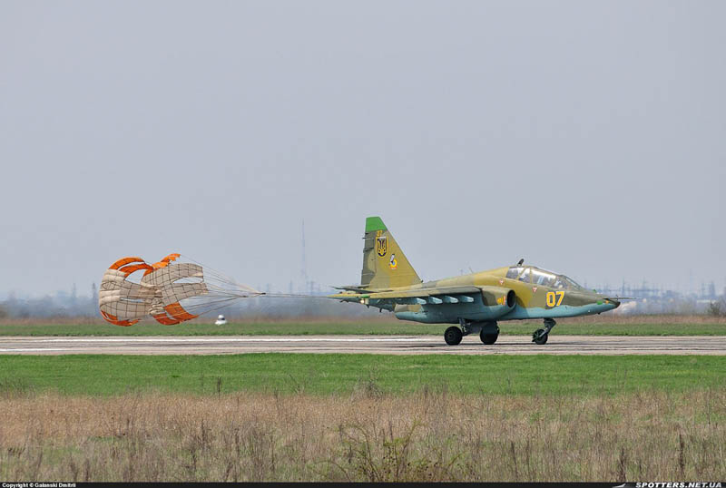 Su-25UB N07-001