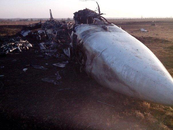 Crash-002