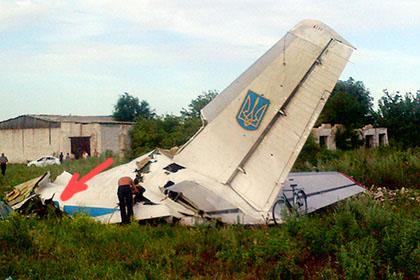 AN-26 N19 Blue-009