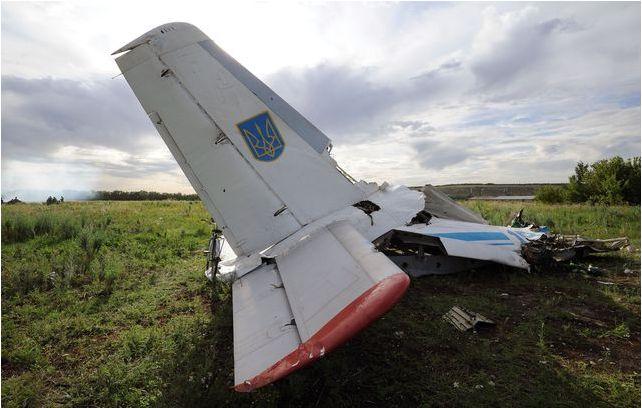AN-26 N19 Blue-012