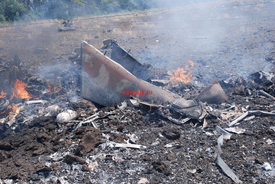 Su-25 loss 23 july-004