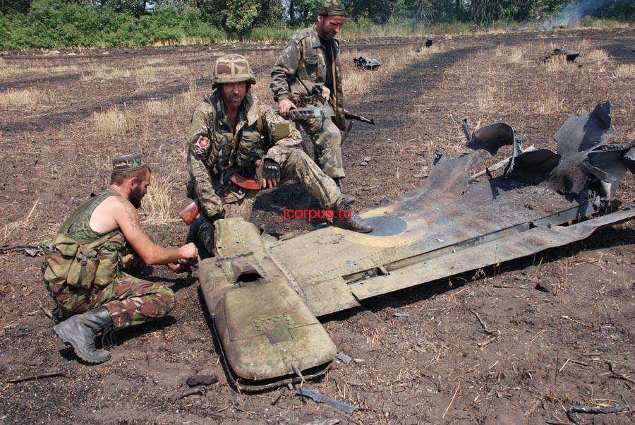 Su-25 loss 23 july-008