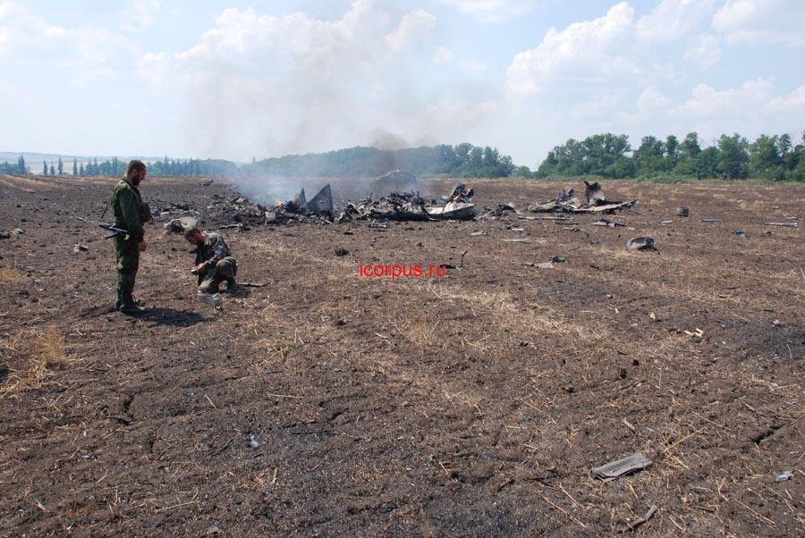 Su-25 loss 23 july-011