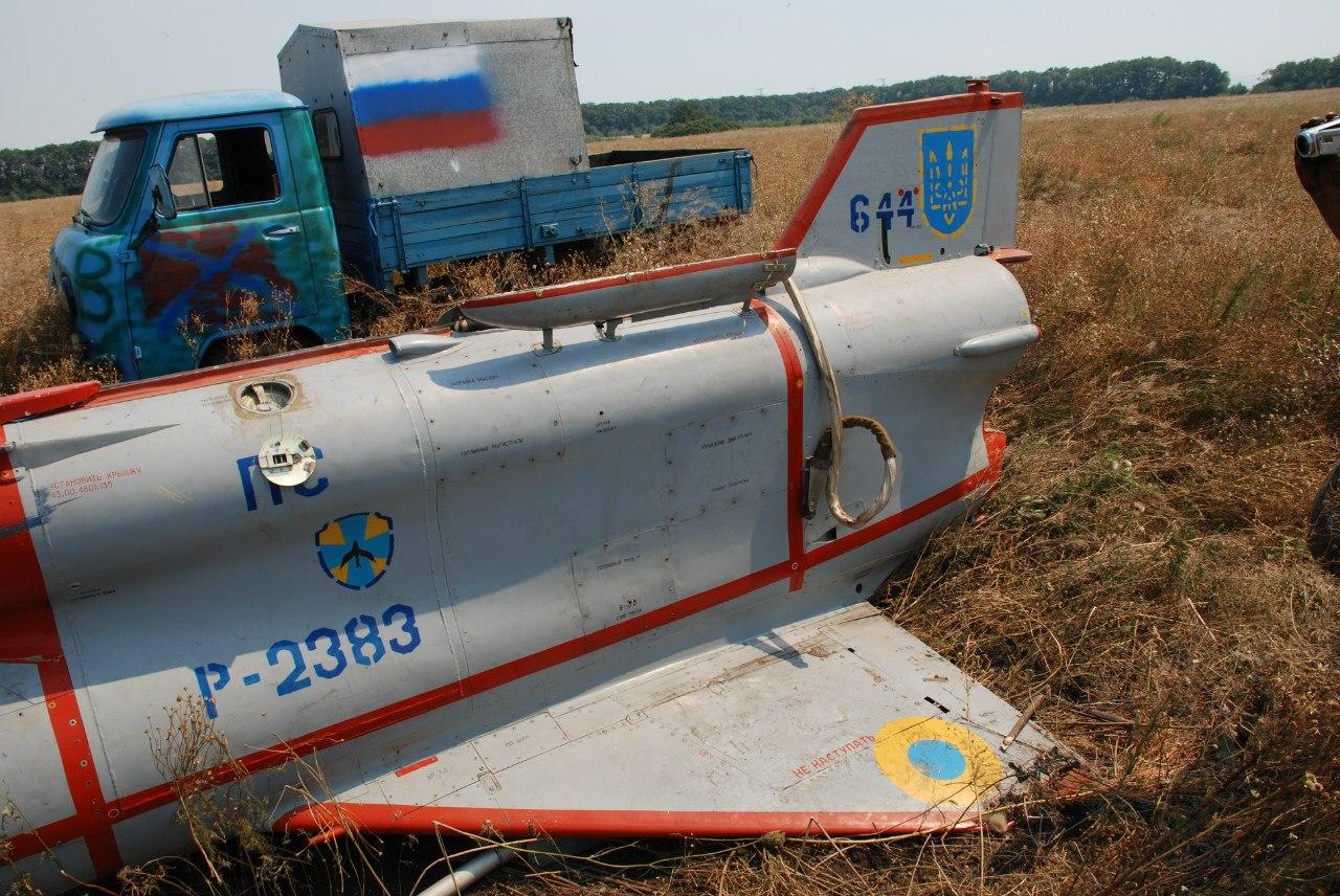 Sbituy Tu-143 Reis-008