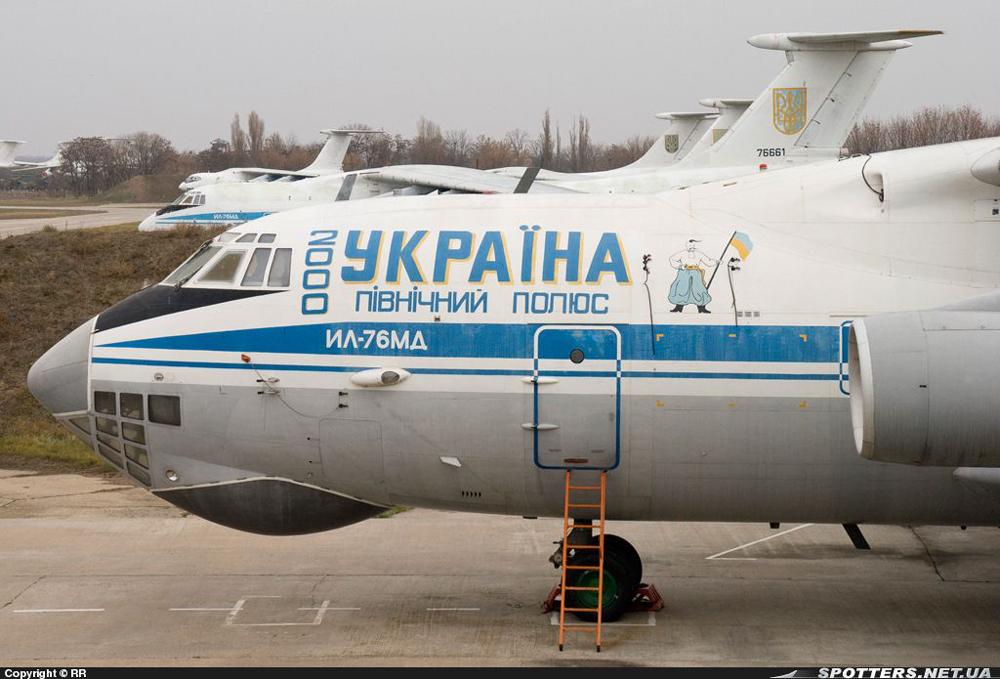 IL-76 N76732-004