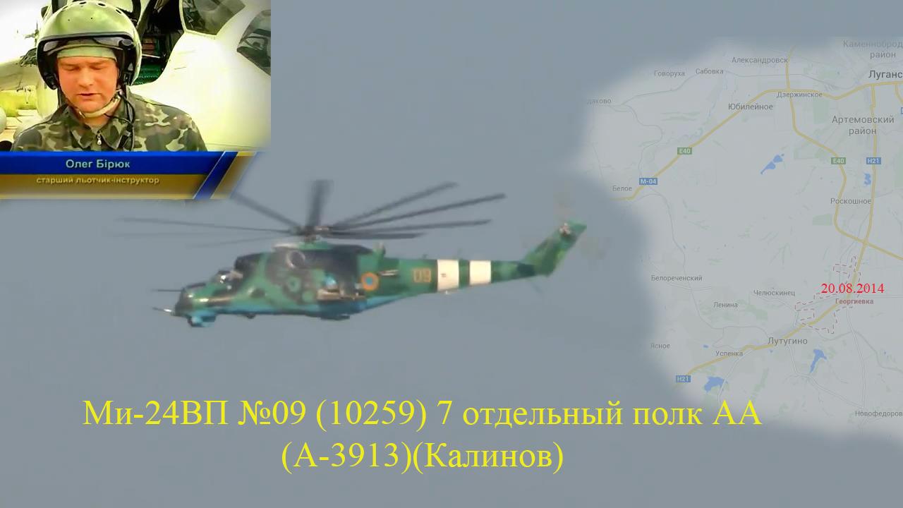 http://ic.pics.livejournal.com/militarizm/53794793/204642/204642_original.jpg