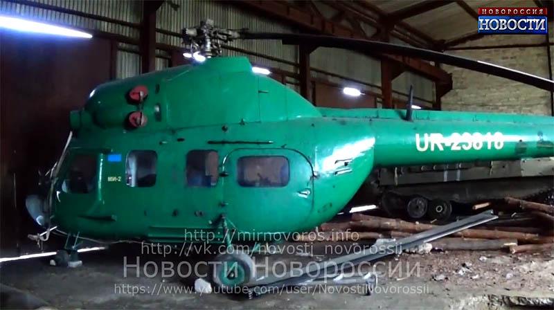 Mi-2 23818