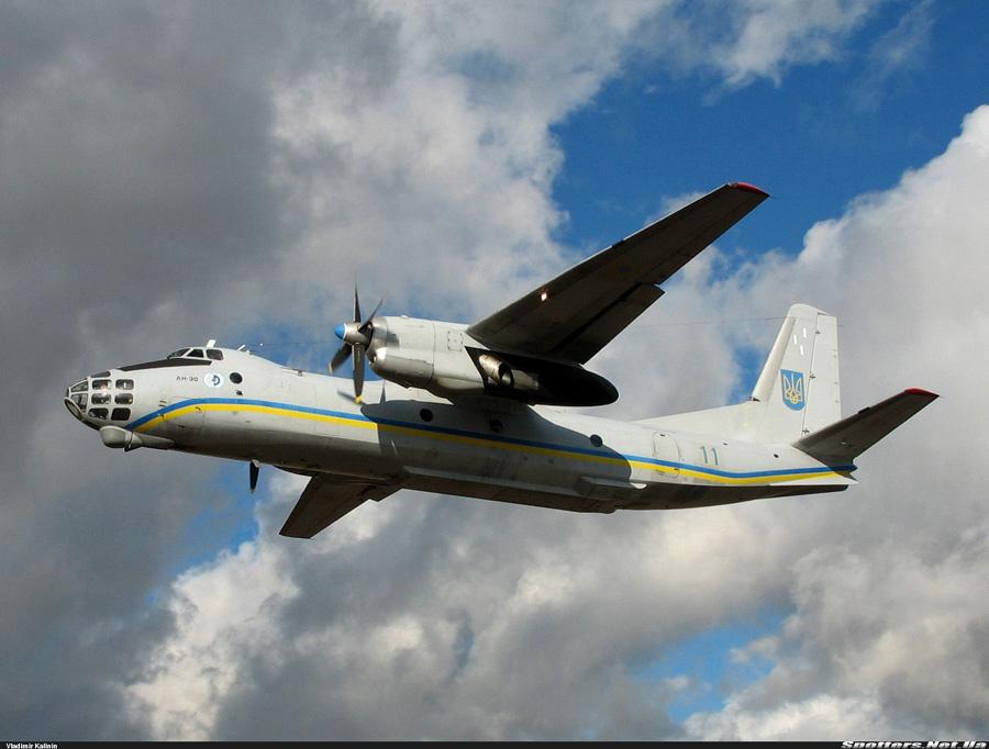 AN-30 N11 Blue-001