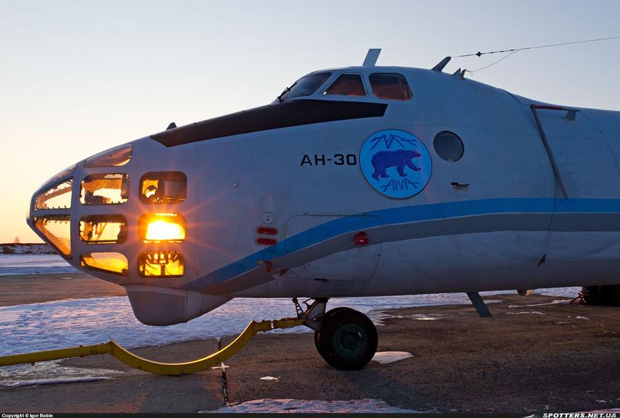 AN-30 N11 Blue-004
