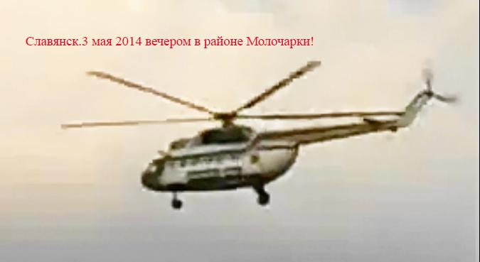 Mi-8 GSChS N28 yellow-006