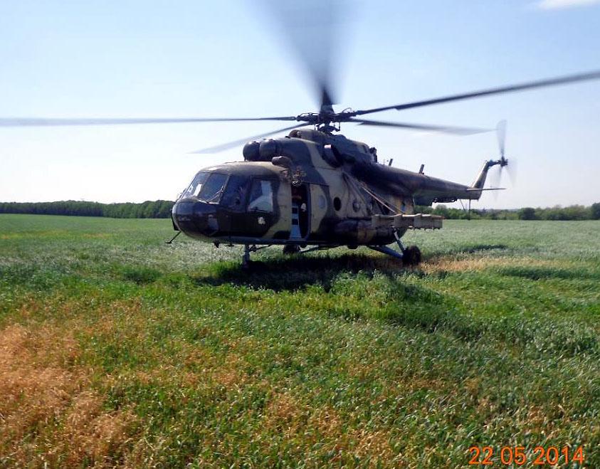Mi-8 N16 yellow-016
