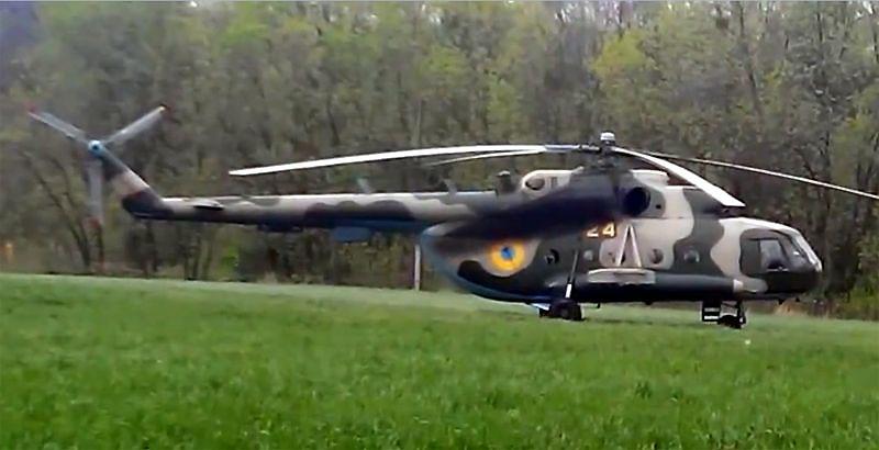 Mi-8 N24 yellow-003