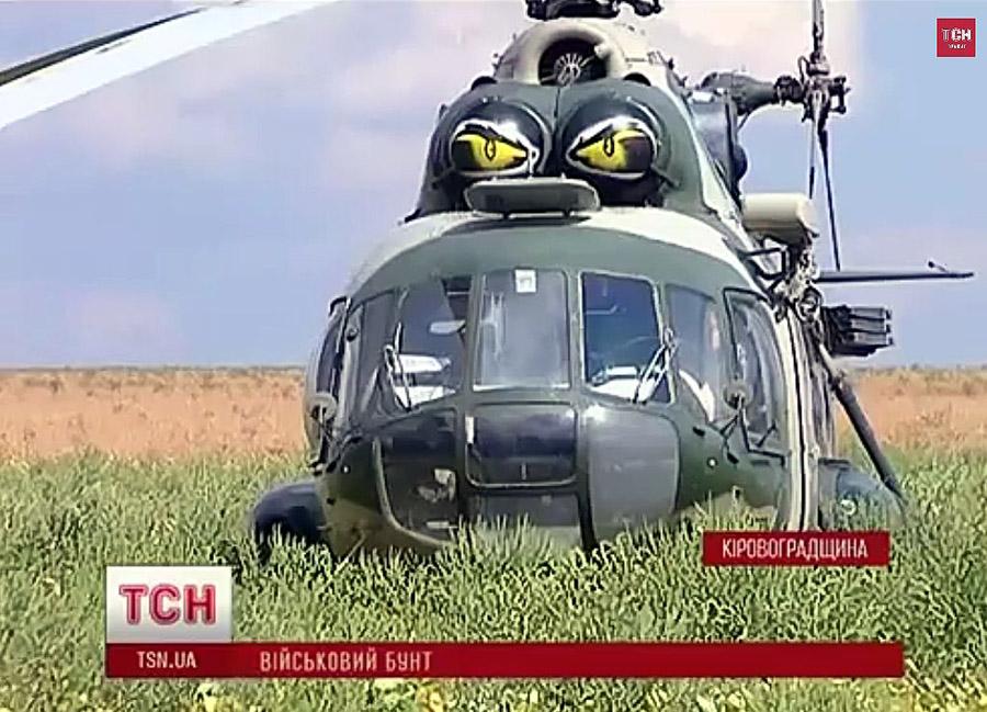 Mi-8 N67 yellow-012