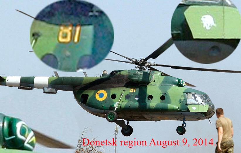 Mi-8 N81 yellow-007
