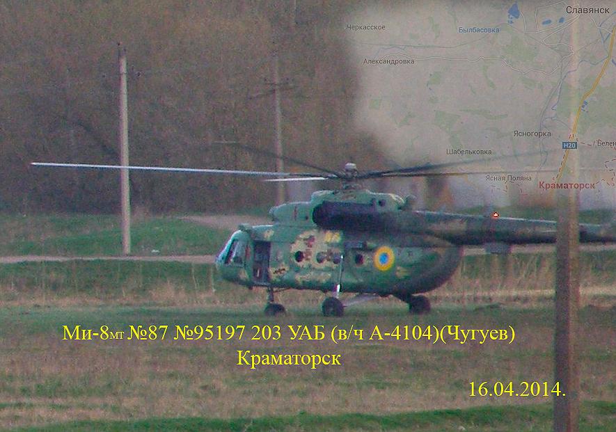 Mi-8 N87 yellow-005