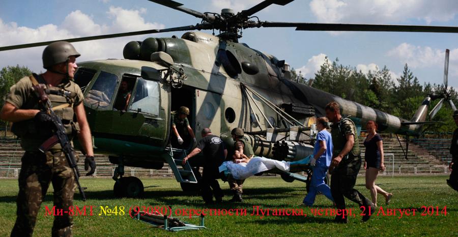 Mi-8 N48 yellow in war-005